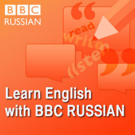 learn-english-with-bbc.jpg